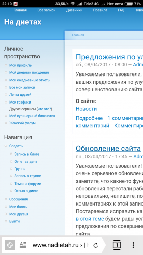screenshot_2017-04-11-22-10-46_com.yandex.browser_0.png