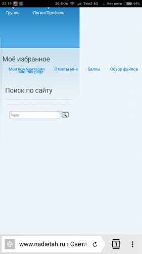screenshot_2017-04-11-22-19-55_com.yandex.browser.png