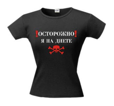 Купить футболки в украине дёшево; Майки с прикольными надписями для...