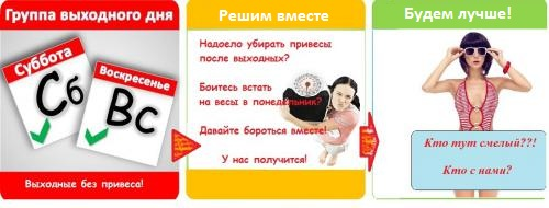 vyh_dnya_0_0.jpg