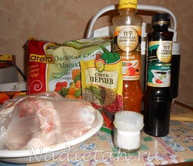 диета на мексиканской смеси отзывы