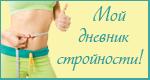 //www.nadietah.ru/imagess/knopki/1.png)