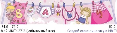 //www.nadietah.ru/llines/ln10/103008.png)