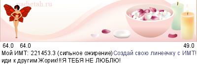 //www.nadietah.ru/llines/ln10/105316.png)