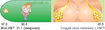 //www.nadietah.ru/llines/ln8/87104.png)
