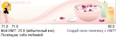 //www.nadietah.ru/llines/ln9/91262.png)